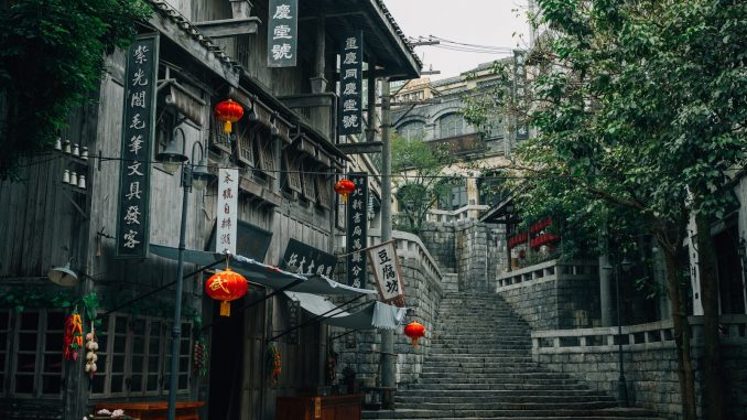Chinese travel photo to inspire and motivate Chinese language learners